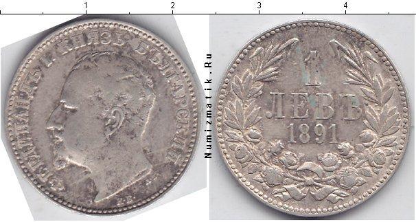 Каталог монет - Болгария 1 лев