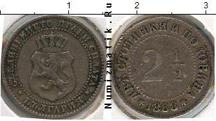 Каталог монет - Болгария 2 1/2 стотинки