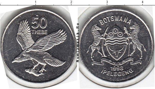 Каталог монет - Ботсвана 50 тебе