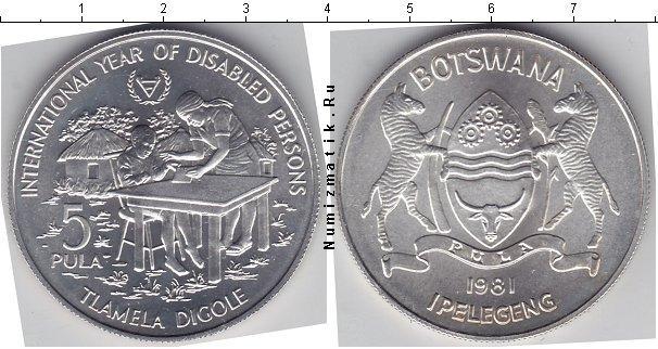 Каталог монет - Ботсвана 5 пул