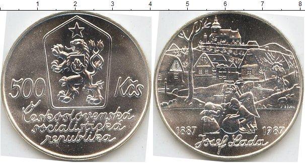 Каталог монет - Чехословакия 500 крон