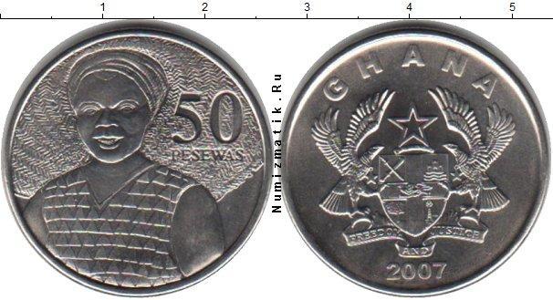 Каталог монет - Гана 50 песев