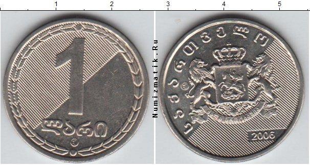 Каталог монет - Грузия 1 лари