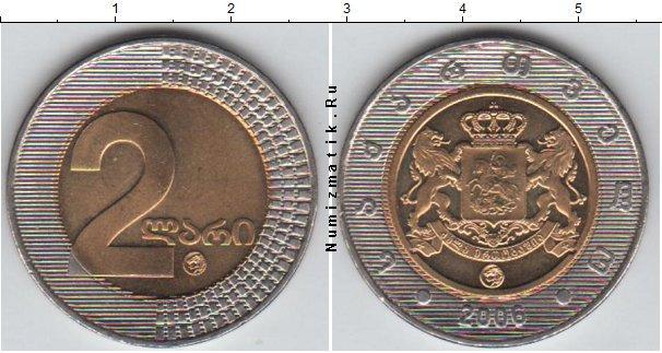 Каталог монет - Грузия 2 лари