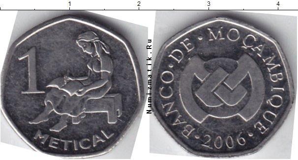 Каталог монет - Мозамбик 1 метикаль