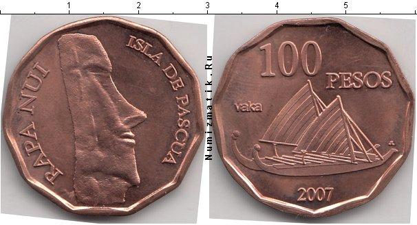 Каталог монет - Остров Пасхи 100 песо