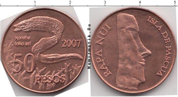 Каталог монет - Остров Пасхи 50 песо