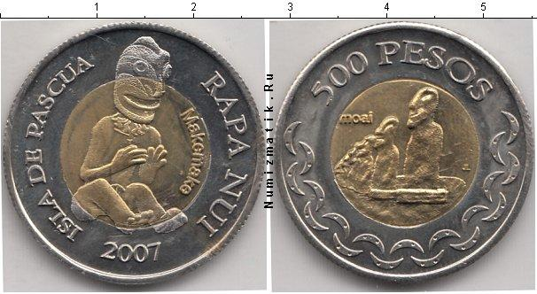 Каталог монет - Остров Пасхи 500 песо