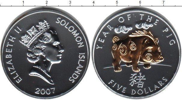 Каталог монет - Соломоновы острова 5 долларов