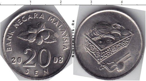 Каталог монет - Малайзия 20 сен