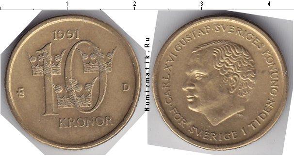 Каталог монет - Швеция 10 крон