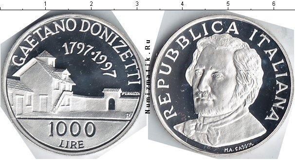 Каталог монет - Италия 1000 лир