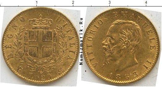 Каталог монет - Италия 20 лир