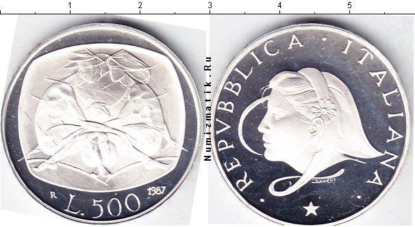 Каталог монет - Италия 500 лир
