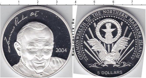 Каталог монет - Марианские острова 5 долларов