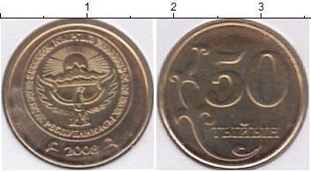 Каталог монет - Кыргызстан 50 тыйын