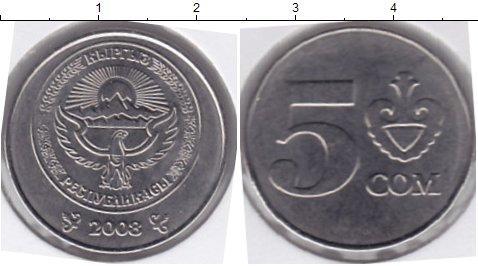 Каталог монет - Кыргызстан 5 сомов