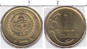 Каталог монет - Кыргызстан 1 тыиын