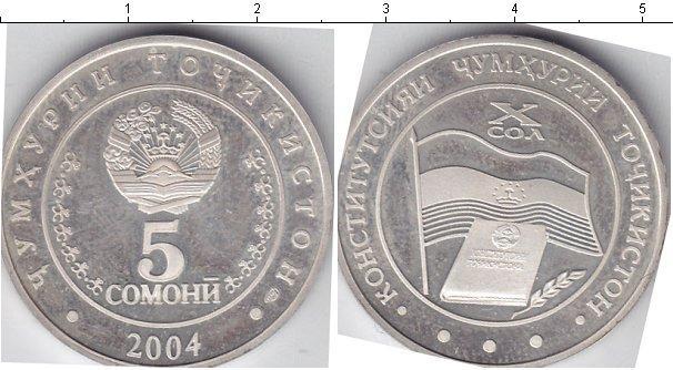 Каталог монет - Таджикистан 5 сомони