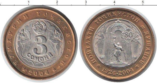 Каталог монет - Таджикистан 3 сомони