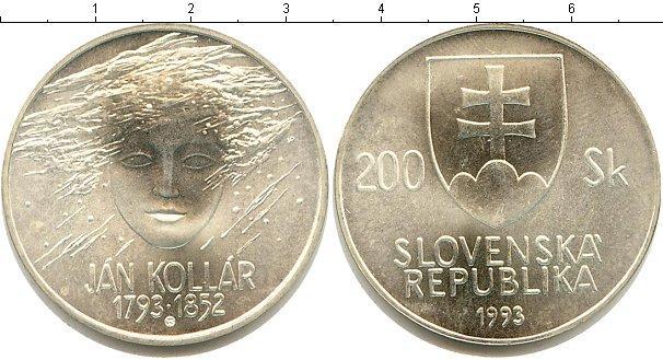 Каталог монет - Словакия 200 крон