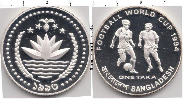 Каталог монет - Бангладеш 1 така