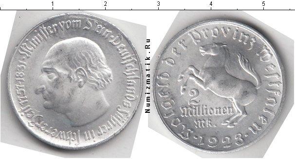 Каталог монет - Вестфалия 2000000 марок