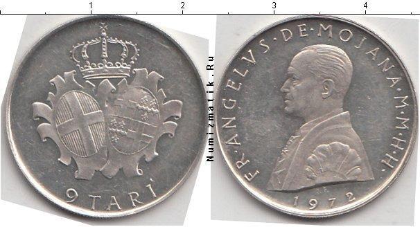 Каталог монет - Мальтийский орден 9 тари