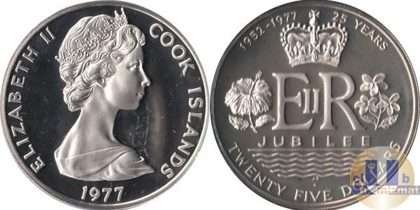 Каталог монет - Острова Кука 25 лет правления Елизаветы II