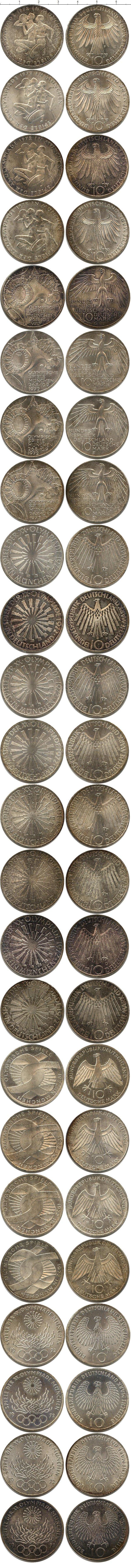 Каталог монет - ФРГ Олимпийские игры в Мюнхене