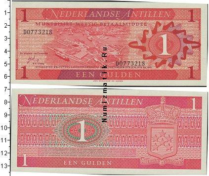 Каталог монет - Антильские острова 1 гульден