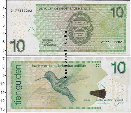 Каталог монет - Антильские острова 10 гульденов
