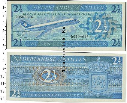 Каталог монет - Антильские острова 2 1/2 гульдена