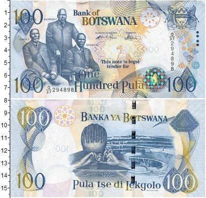 Каталог монет - Ботсвана 100 пул