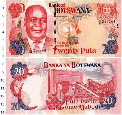 Каталог монет - Ботсвана 20 пул