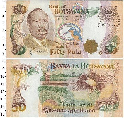 Каталог монет - Ботсвана 50 пул