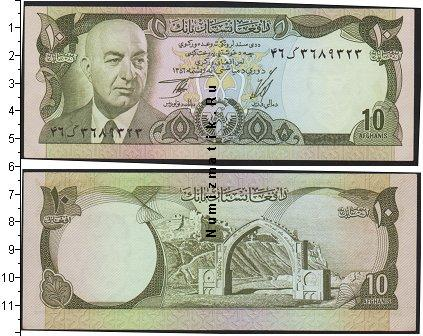 Каталог монет - Афганистан 10 афгани