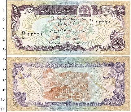 Каталог монет - Афганистан 20 афгани