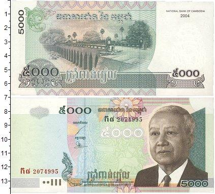 Каталог монет - Камбоджа 5000 риель