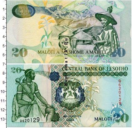 Каталог монет - Лесото 20 малоти