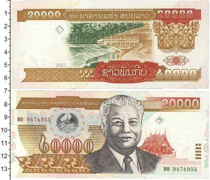 Каталог монет - Лаос 20000 кип
