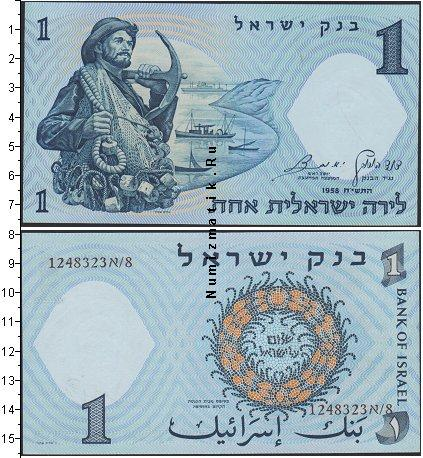 Каталог монет - Израиль 1 шекель