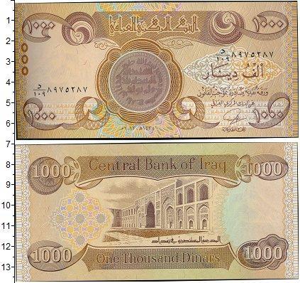 Каталог монет - Ирак 1000 динар