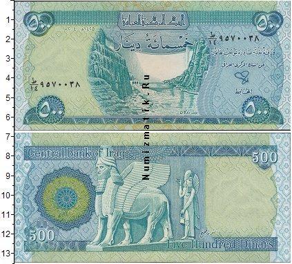 Каталог монет - Ирак 500 динар