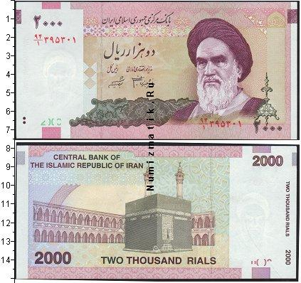Каталог монет - Иран 2000 риалов