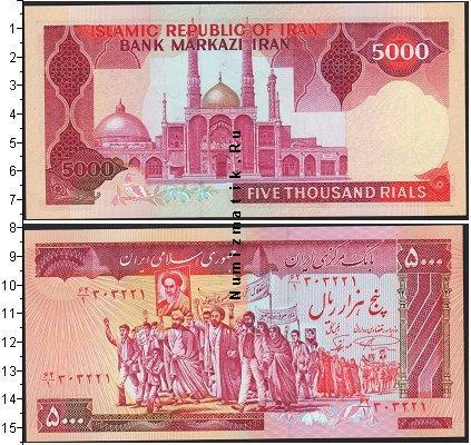Каталог монет - Иран 5000 риалов