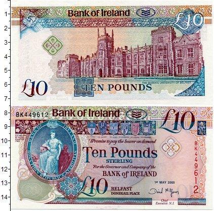 Каталог монет - Ирландия 10 фунтов
