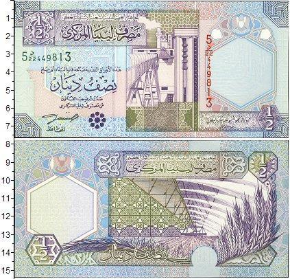 Каталог монет - Ливия 1/2 динара