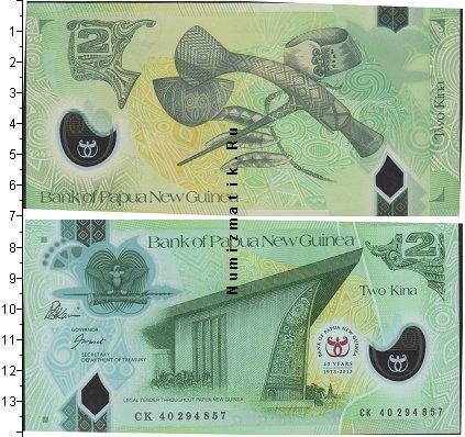 Каталог монет - Папуа-Новая Гвинея 2 кины