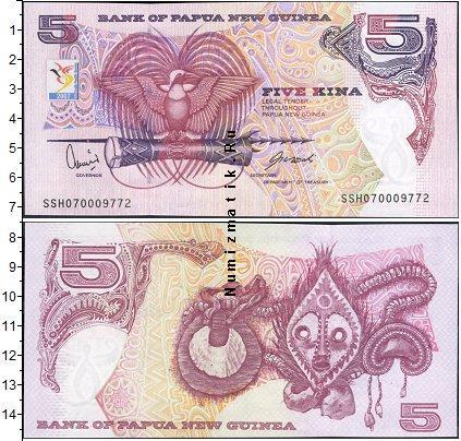 Каталог монет - Папуа-Новая Гвинея 5 кин